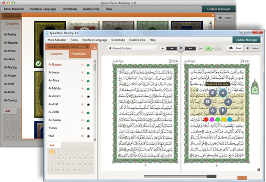 Quranflash Desktop