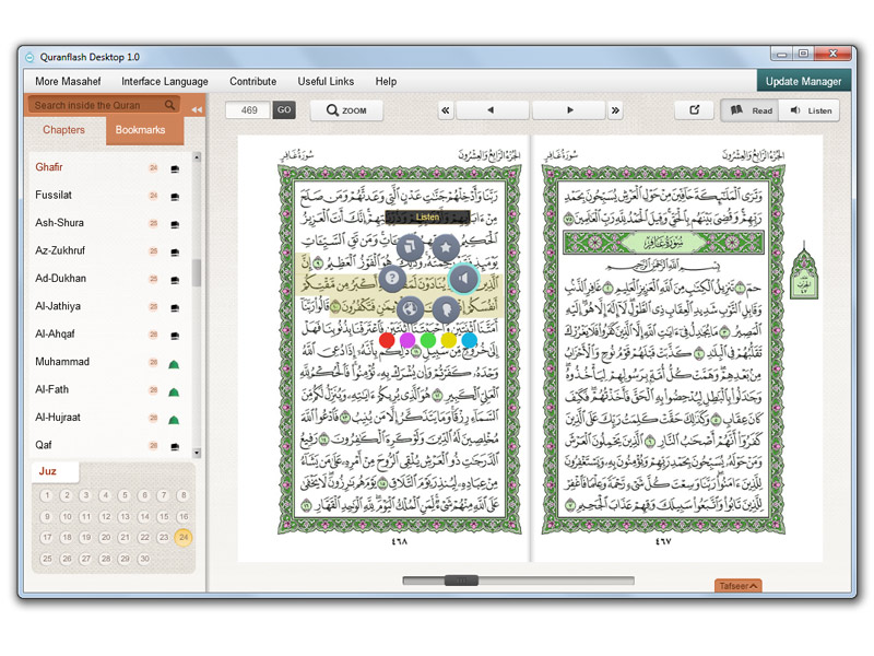 Quranflash Screen shot