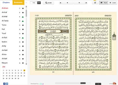 Quranflash | Mushaf Medina 1
